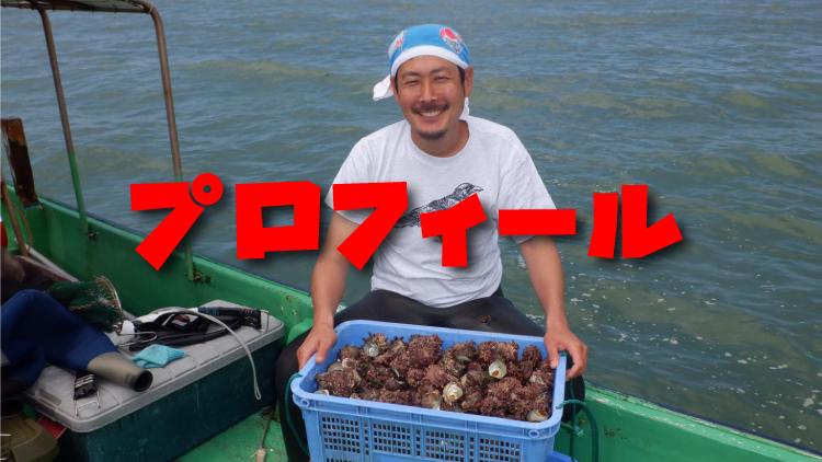 萩市の游漁船、竜王丸